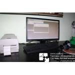 Автоматизация магазина трикотажа «Вояж»