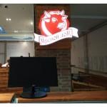 Автоматизация мясного дома в Мытищах (ТЦ Красный Кит)