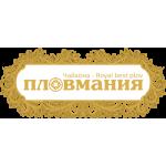 Автоматизация ресторана Пловмания